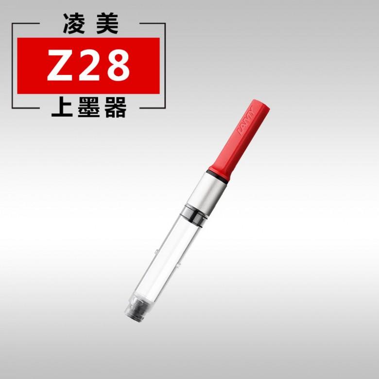 z28红色