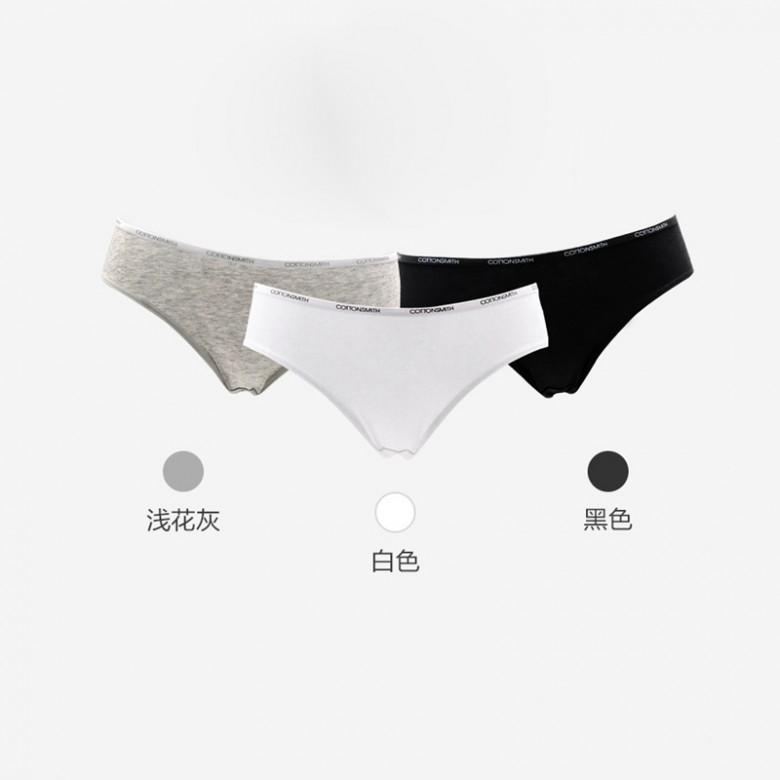 黑/白/浅花灰