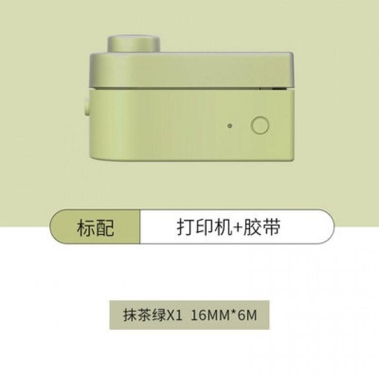 抹茶绿(含1卷绿色胶带)