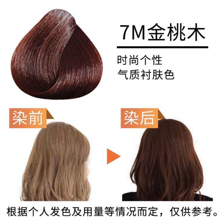 7M-金桃木
