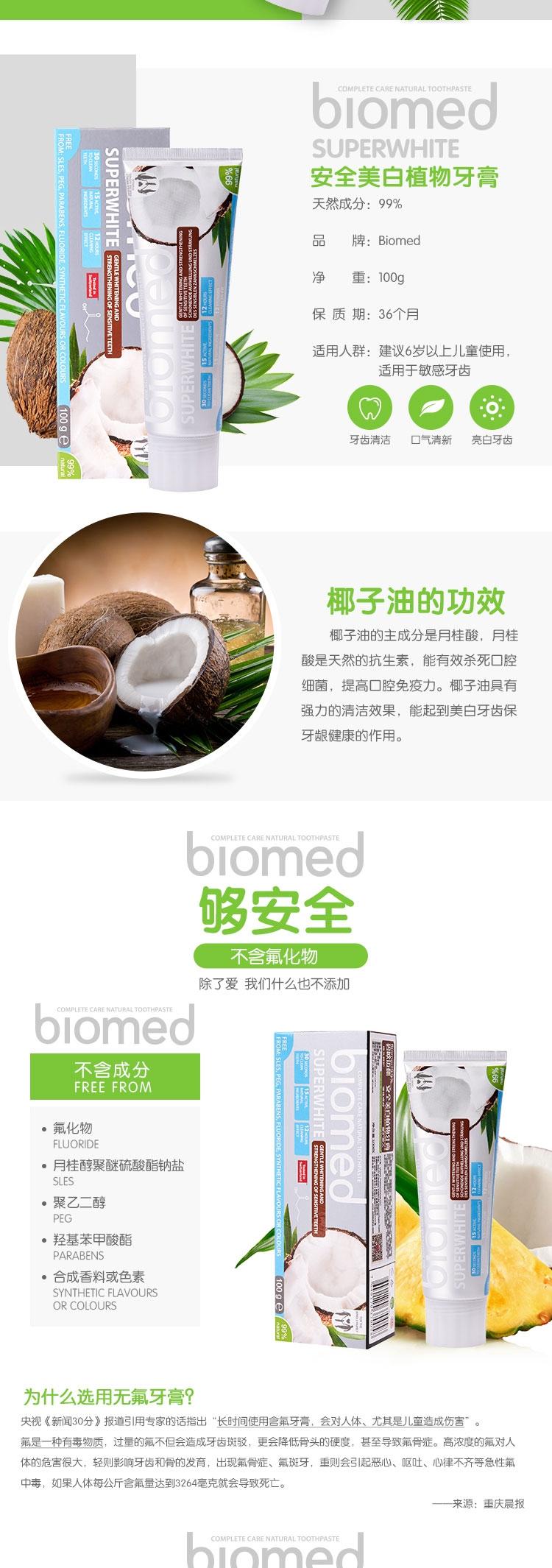 Biomed_-__02.jpg