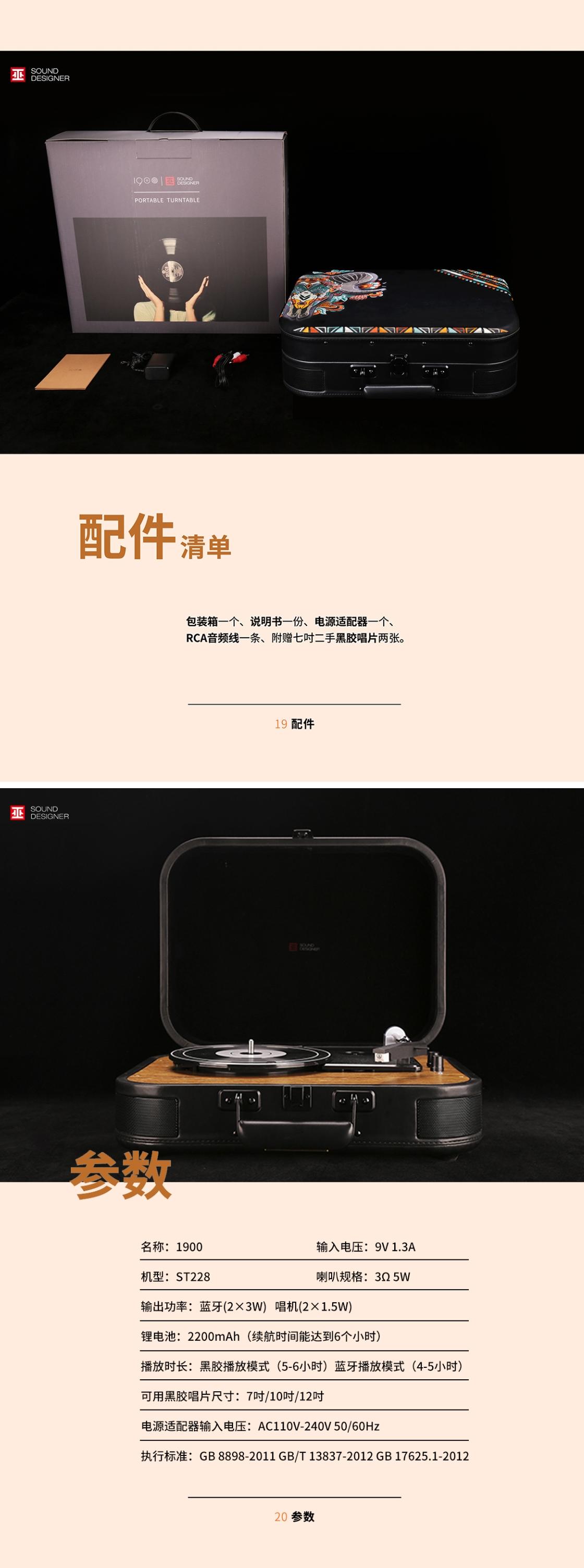 file_1.jpg