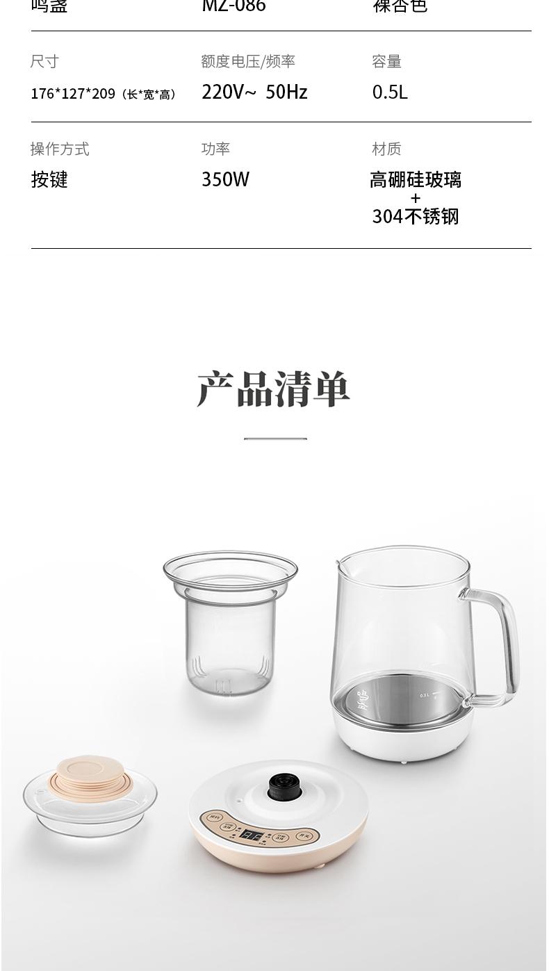 09_12.jpg