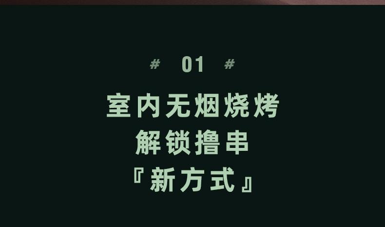 _2_04.jpg