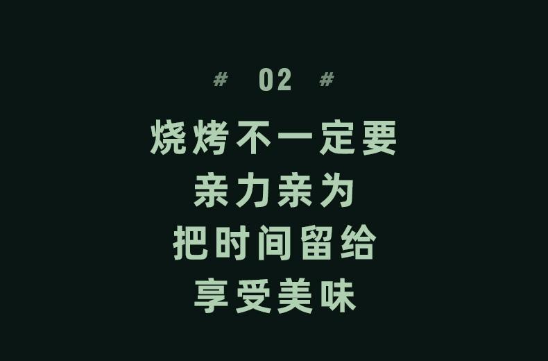 _2_10.jpg