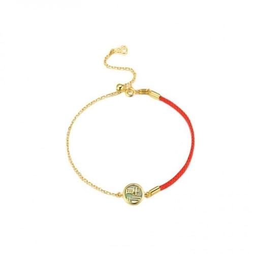 MAISON LUMIERE ·美颂之光福寿财安翡翠平安扣红绳手链 ·3款选