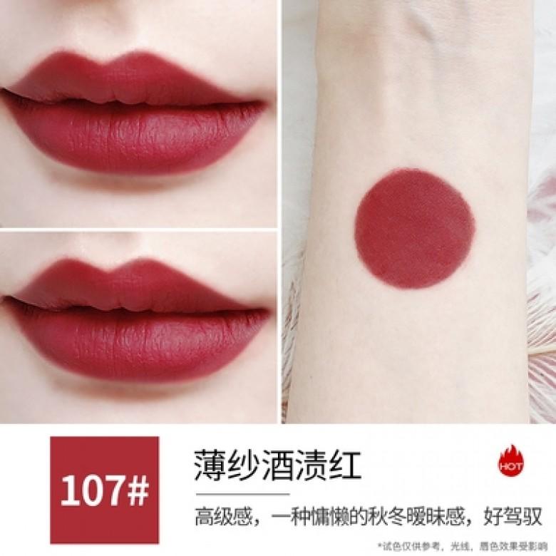 Nº107薄纱酒渍红