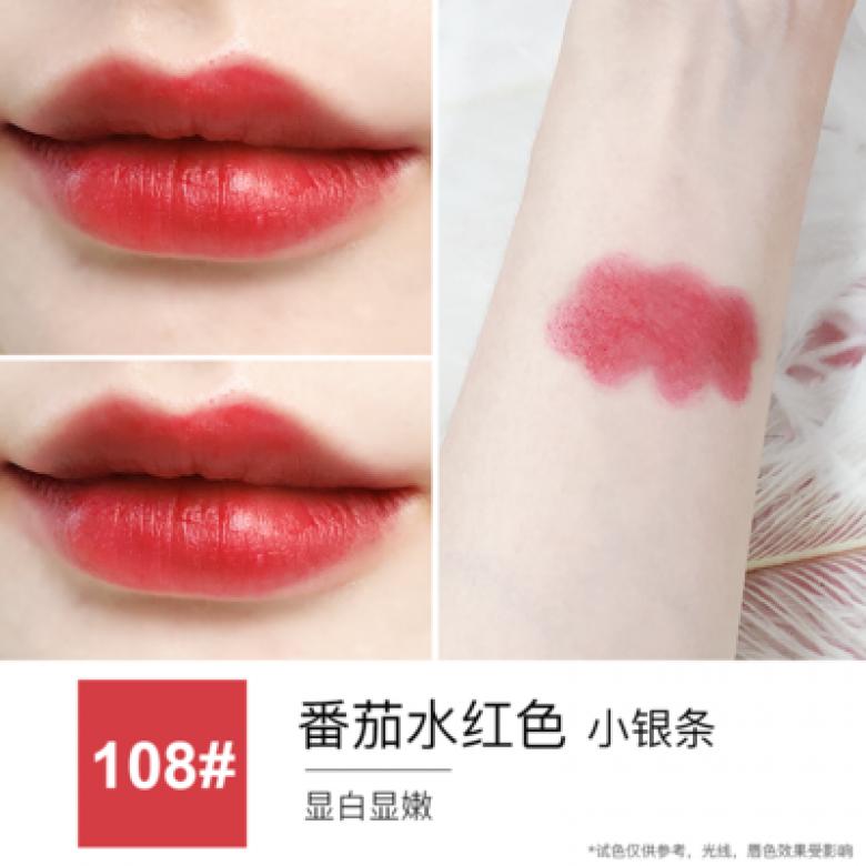 Nº108薄纱枫叶红