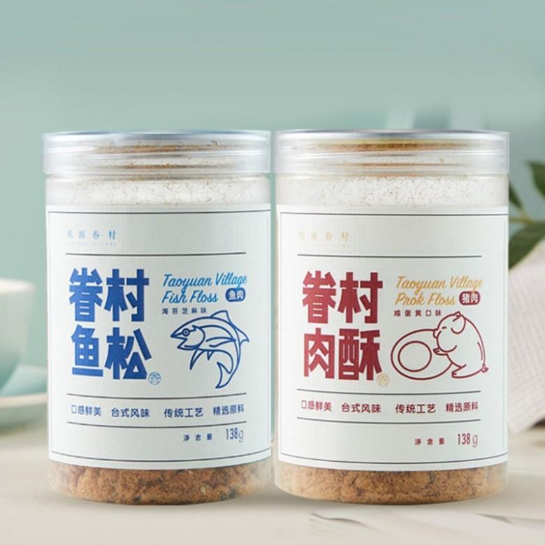 咸蛋黄口味肉松*1+海苔芝麻味鱼松*1