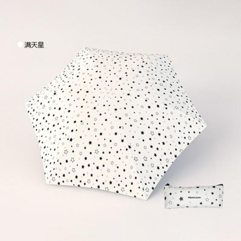 2021新款布袋伞-满天星