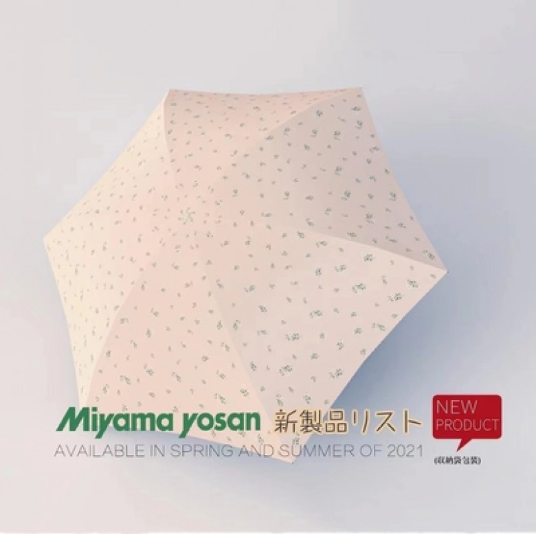 2021新款布袋伞-日系碎花