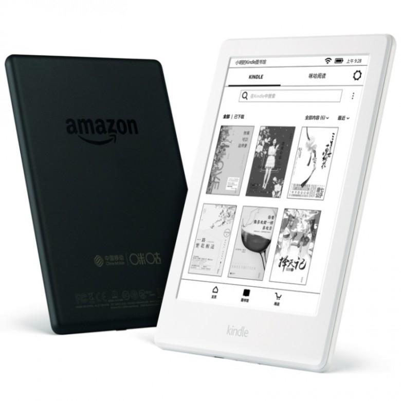 Kindle·咪咕正版kindle X标准版电子书阅读器墨水屏6英寸