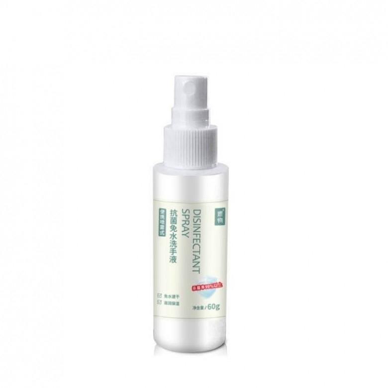 妍物·单瓶装抗菌免水洗手液60g