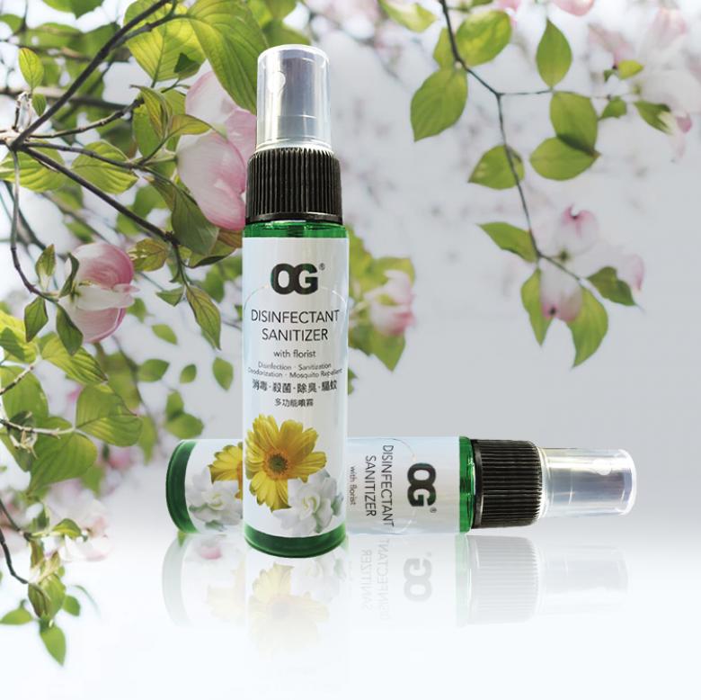 美国OG·消毒喷雾香型三种香味随机