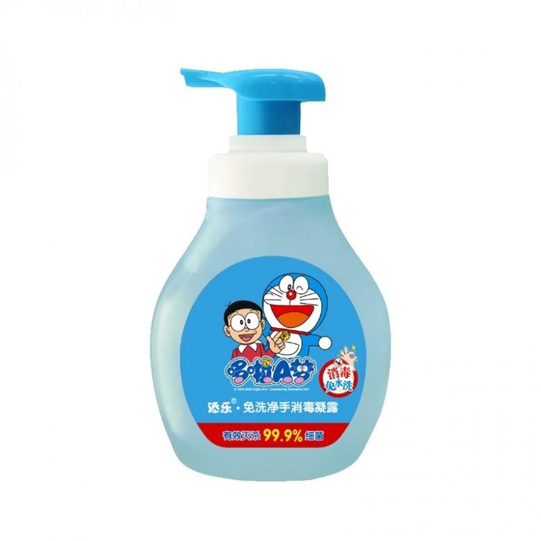 添乐 ·2瓶装360g75%酒精免洗净手消毒凝露