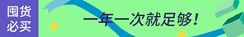 cxk-banner