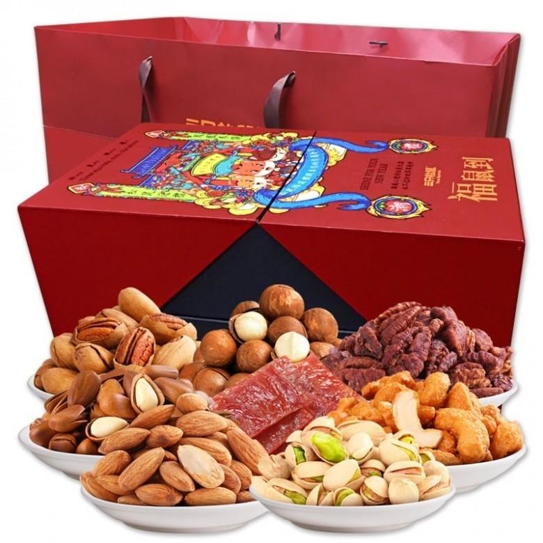 三只松鼠 ·福鼠到1465g 8袋装干果坚果零食礼盒 春节年货礼盒