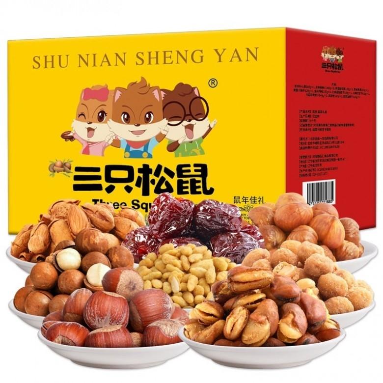 三只松鼠 · 鼠年佳礼1453g 8袋装 干果坚果零食礼盒 春节年货礼盒