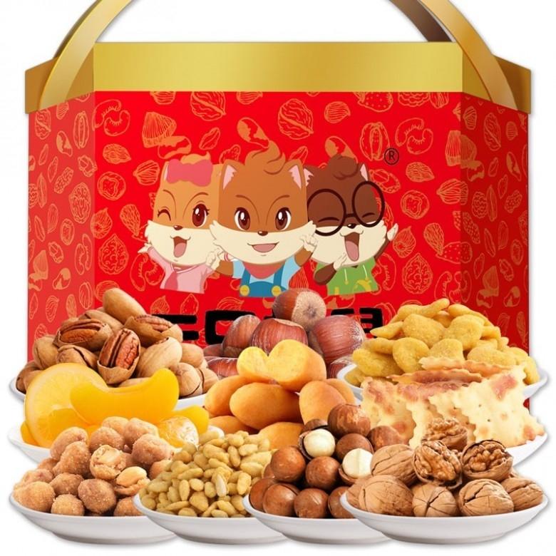 三只松鼠 ·金鼠纳福1855g 10袋装干果坚果零食礼盒 春节年货礼盒