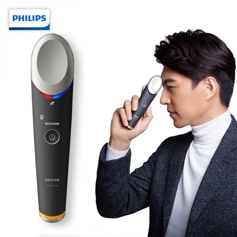 【国行】PHILIPS · 飞利浦护眼仪MS3020/10 眼部能量仪按摩器