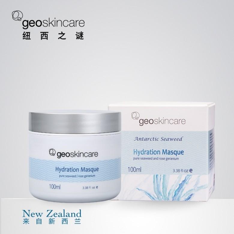 新西兰geoskincare·纽西之谜冰藻保湿清爽泥膜100ML