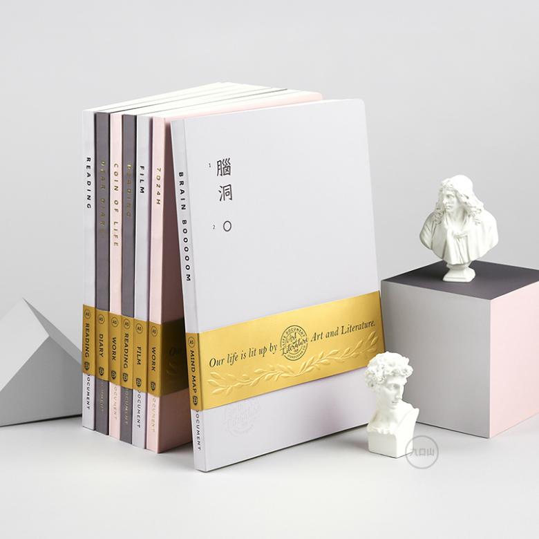 九口山·艺术与文学系列工作效率本日记本·3色选