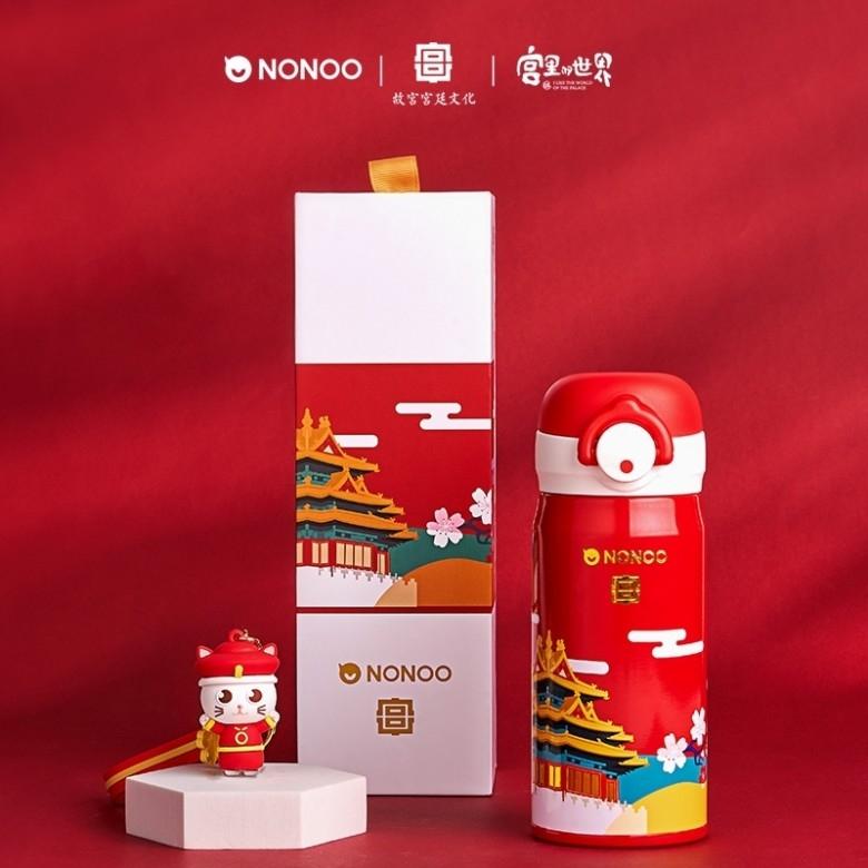 nonoo·316不锈钢故宫宫廷文化联名御猫保温杯