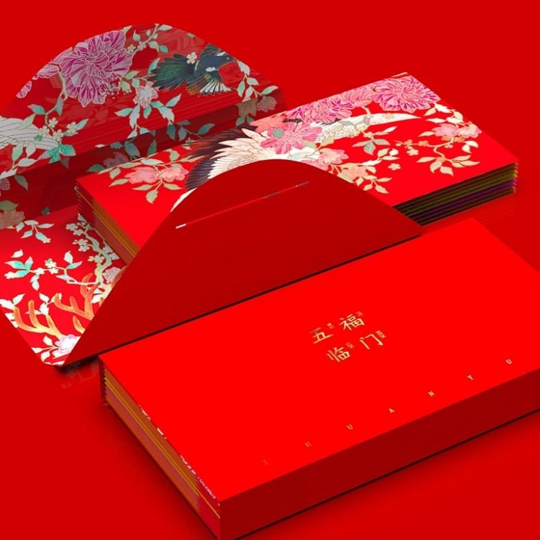 俗画说·转运福筒春节对联红包礼盒
