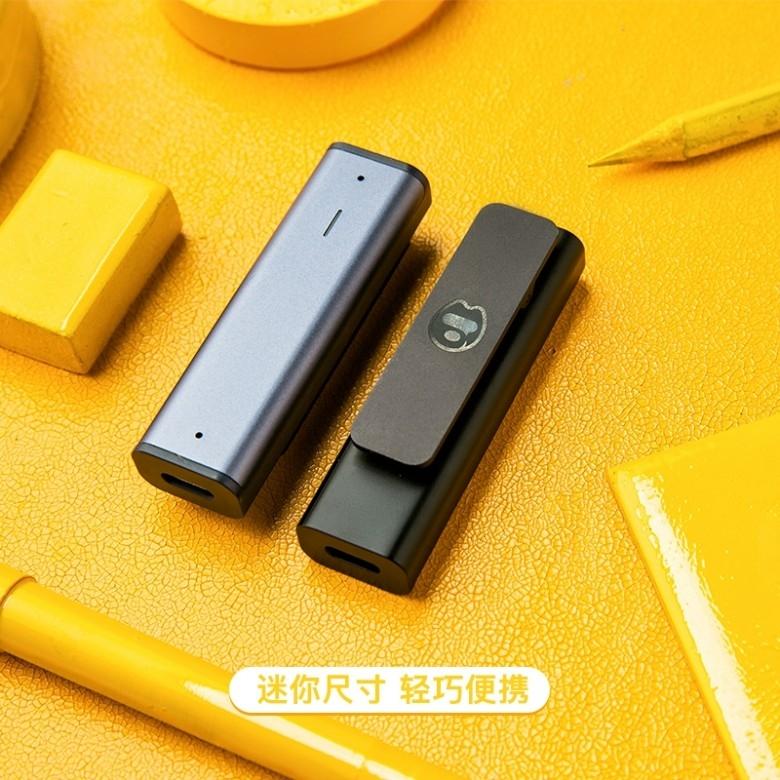 Sogou/搜狗·AI智能录音笔C1高清录音 语音转文字 16G+云存储·4色选