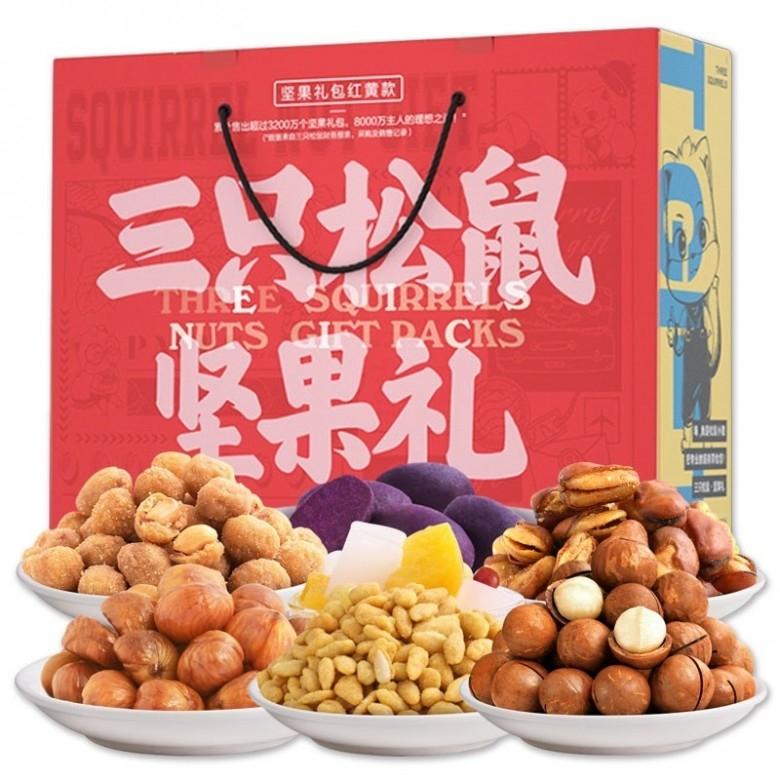 """三只松鼠 · 非你莫""""鼠""""1188g 7袋装干果坚果零食礼盒 春节年货好礼"""