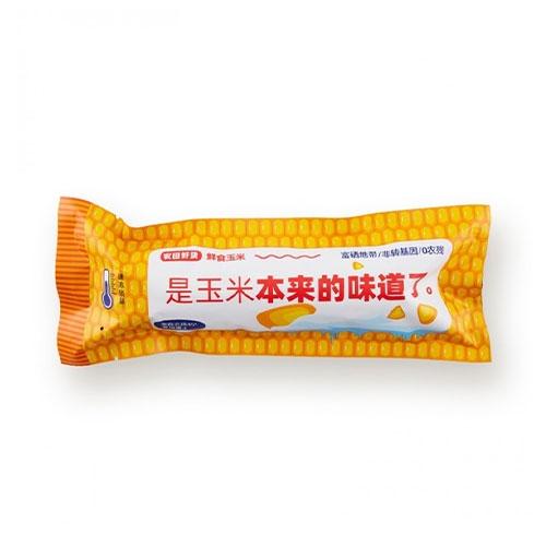 农田好货·10支装非转基因富硒超甜糯玉米12-15cm(买8赠2)